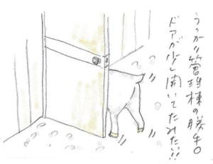Bg_sinobikomu2